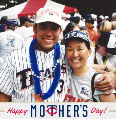 Kurt Suzuki parents photo
